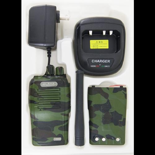 talkie walkie 15km pic6
