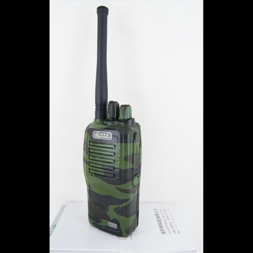 talkie walkie 15km
