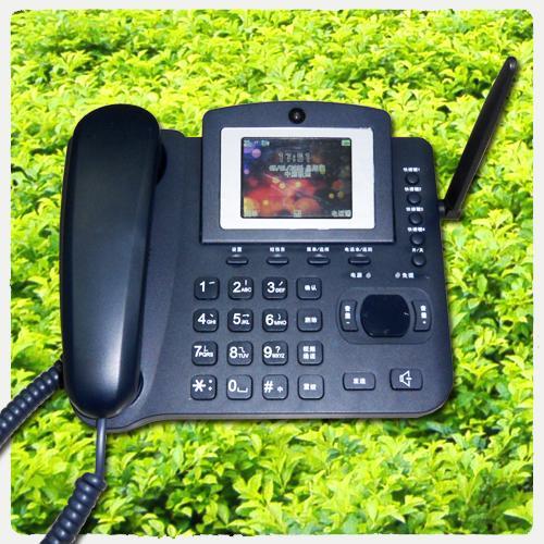 telephone de bureau GSM carte SIM TELSIM980