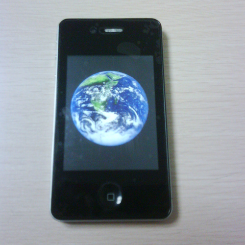 telephone portable I94G pic7