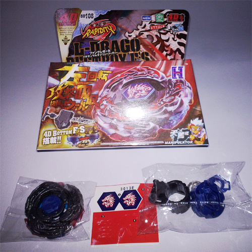 toupie beyblade 4D BB108 pic2