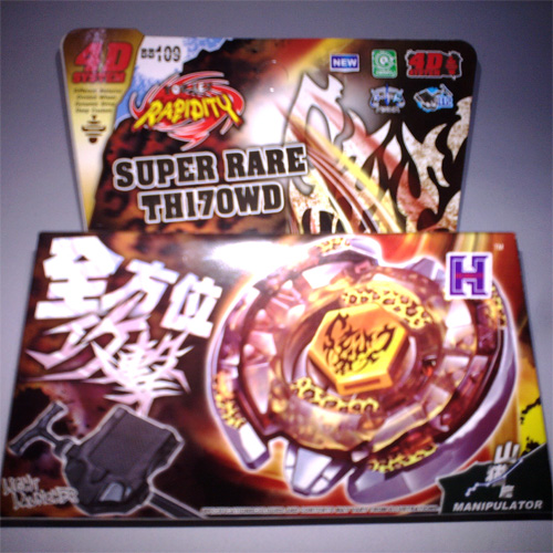 toupie beyblade 4D BB109 pic2