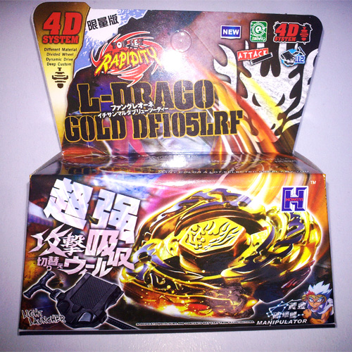 toupie beyblade 4D limited edition