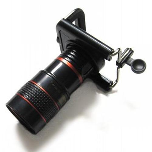 zoo optique 8x pour telephone portable pic3