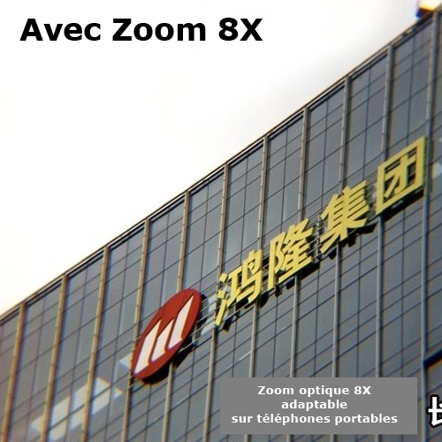 zoo optique 8x pour telephone portable pic9